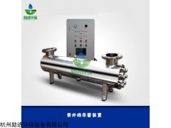 管道式紫外线消毒器构造
