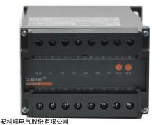 ACTB-6电流互感器,安科瑞电压保护器价格