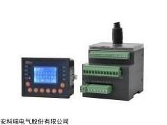 ARD2F-25/SU安科瑞高压电动机保护装置
