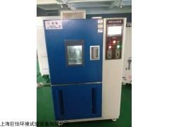 台州JY-GFT-225臭氧老化试验箱厂家
