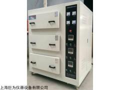 上海MD6000抽屉测试箱专业供应