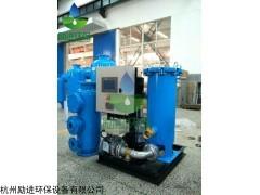 冷凝器胶球自动清洗装置剖面图