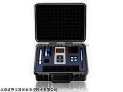 BN-SJJ1-ZKPC便携式食品重金属检测仪