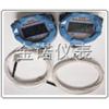 JN-SKW-B防爆數字溫度顯示儀