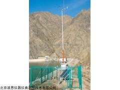 高原、冰川气候观测系统