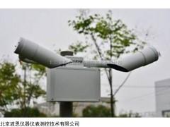 BN-NJD2公路团雾能见度预警检测器技术说明