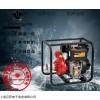 汉萨4寸高压泵最新价格