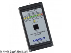 """<span style=""""color:#000000"""">Desco 19640表面电阻测试仪,Desco 19640</span>"""