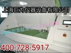 台湾JOOWAY大型盐雾试验箱横空出世,品牌价格