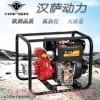 便携式3寸高压水泵报价