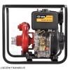 HS30PIE3寸柴油高压水泵单价
