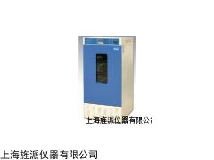 LH-80种子老化箱价格,上海种子老化箱厂家