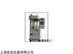 Jipad-2000ML小型喷雾干燥机价格,喷雾干燥机厂家