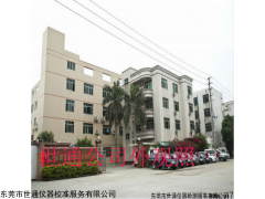 云南瑞丽校准计量仪器权威机构,瑞丽专业仪器校准校正