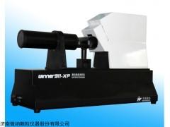 邢台保定张家口微纳311xp分体式激光粒度仪批发价格