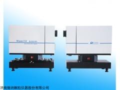 承德沧州微纳318工业喷雾激光粒度仪厂家直销
