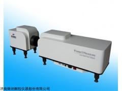 廊坊衡水微纳319工业喷雾激光粒度仪厂家供应