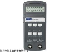 PFM3000频率计,英国tti PFM3000数字频率计