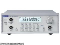 TF930频率计数器 英国TTI