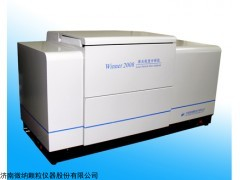 周口驻马店郑州微纳2008智能型湿法大量程激光粒度仪厂家价格