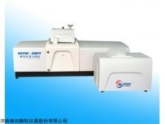 常州苏州南通微纳2309全自动干湿一体激光粒度仪厂家直销