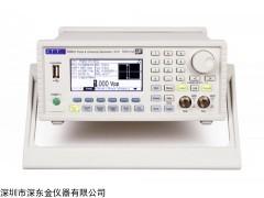 TGP3122脉冲信号发生器,英国tti TGP3122