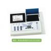 Uviline8100可见光分光光♀度计价格,分记住了光光度计厂家】