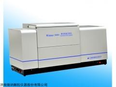 泰州宿迁微纳3008智能型干法大量程激光粒度仪厂家直销