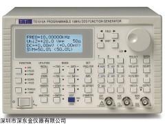 Aim-tti TG1010A,TG1010A函数信号发生器