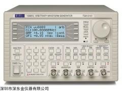 TGA12101 信号发生器英国AIM-TTI