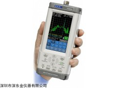 PSA6005USC 英国TTI 6GHz手持式'频谱分析仪