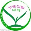 河北硕晟环保科技,河北硕晟环保科技有限公司