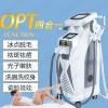 OPT脱毛仪器价格,OPT脱毛仪器厂家批发