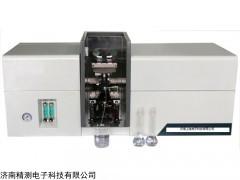 北京SDA-100FGH原子吸收分光光度计价格