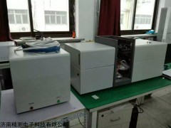 荷泽SDA-100F兽药分析原子吸收光谱仪价格