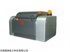 上海RoHS检测仪价格