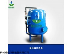 活性炭过滤器原理图