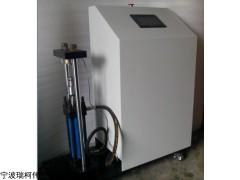 湿法激光粒度测试仪