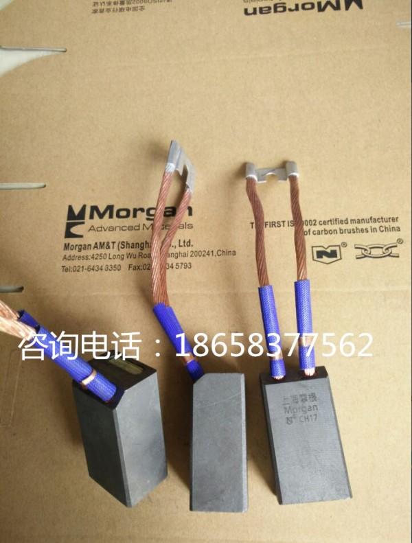 碳刷交流电机碳刷ch17 25*32*60 - 仪器交易网