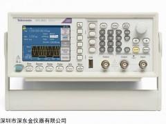 AFG2021任意函数信号发生器,美国泰克AFG2021