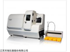 电感耦合等离子体质谱仪ICP-MS环境食品医药及生理核工业