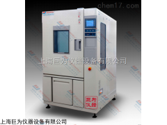 JW-2102江苏快速温度变化试验箱生产厂家,价格品牌