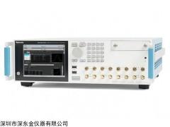 AWG5204任意波形信号发生器,泰克AWG5204