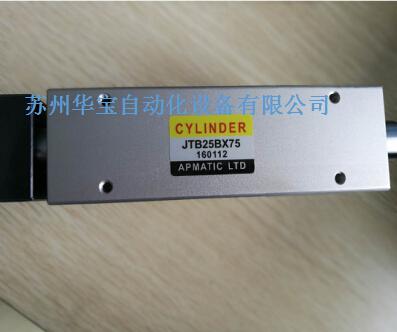 东北?y?)??,yoezg2[?N[?`_台湾新州apmatic气缸jtb25*100全新原装正品低价