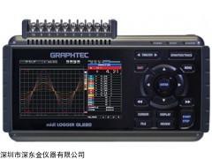GL220数据记录仪,日本图技GL220,GL220价格