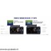 GL-840-WV數據記錄儀,日本圖技GL-840-WV