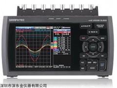 GRAPHTEC GL900数据记录仪,图技GL900