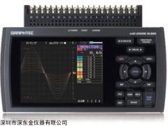 GL820数据记录仪,日本图技Graphtec GL820