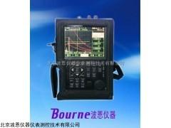 BN-RFD6000/6001/6002 超声波探伤仪