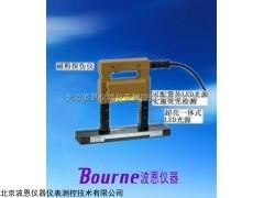 BN-MPFD200 磁粉探伤仪